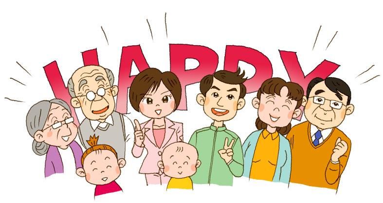 みんなで浜松HAPPY化!