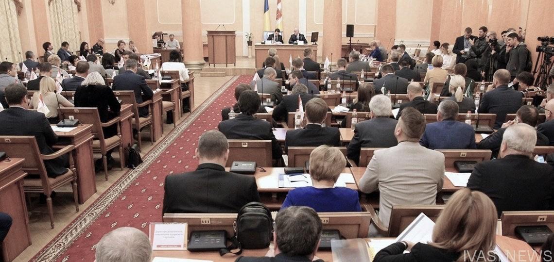 Сессия Одесского горсовета_6