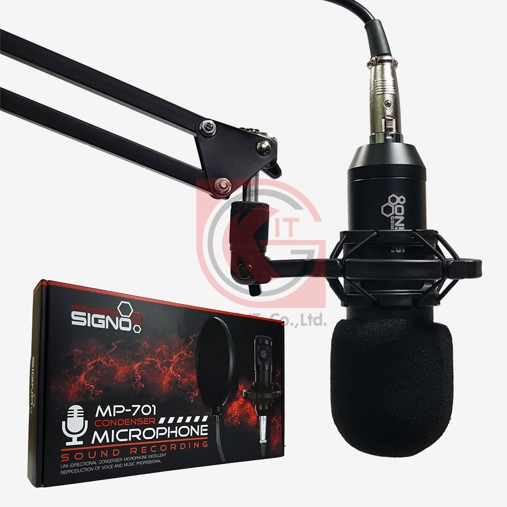 ไมโครโฟนบันทึกเสียงที่ออกแบบมาพร้อมใช้ ครบครัน เหมาะสำหรับมือใหม่ที่เริ่มต้นบันทึกเสียง