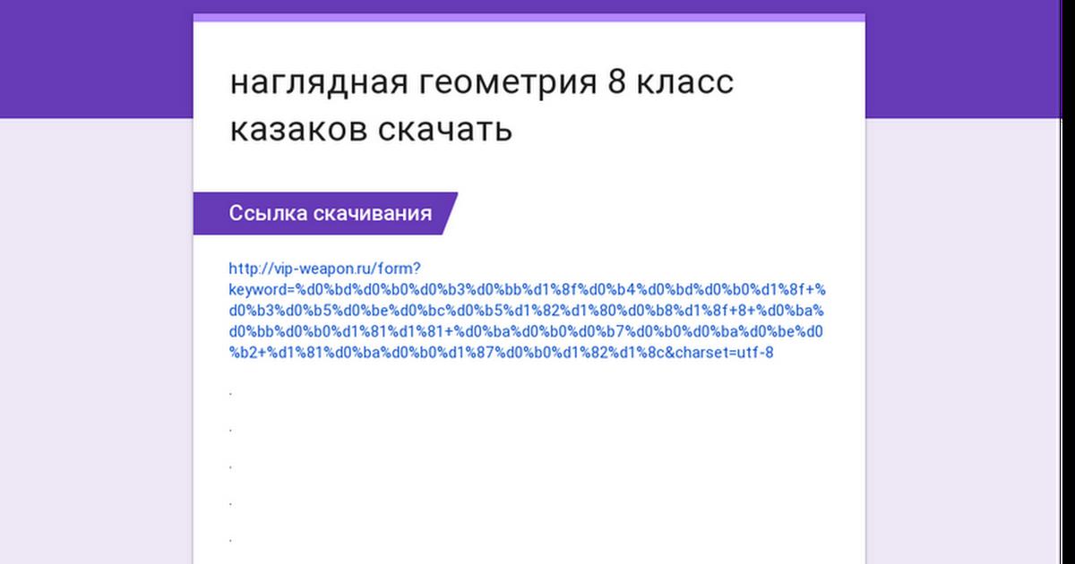 Решебник По Литературе 6 Класс Гулин Романова 2 Часть