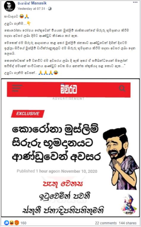 C:\Users\Prabuddha Athukorala\AppData\Local\Microsoft\Windows\INetCache\Content.Word\6dbb60a1-fc9f-4033-afe0-29df0e7d5203.png