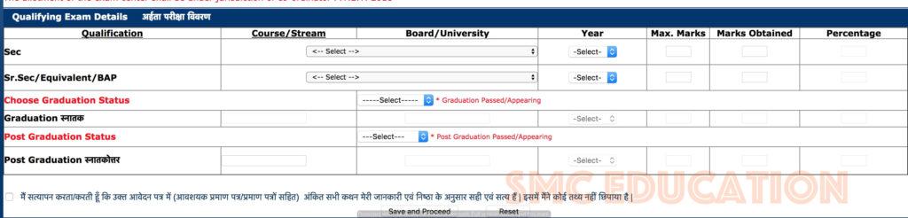 09 Step -Rajasthan PTET Online Application