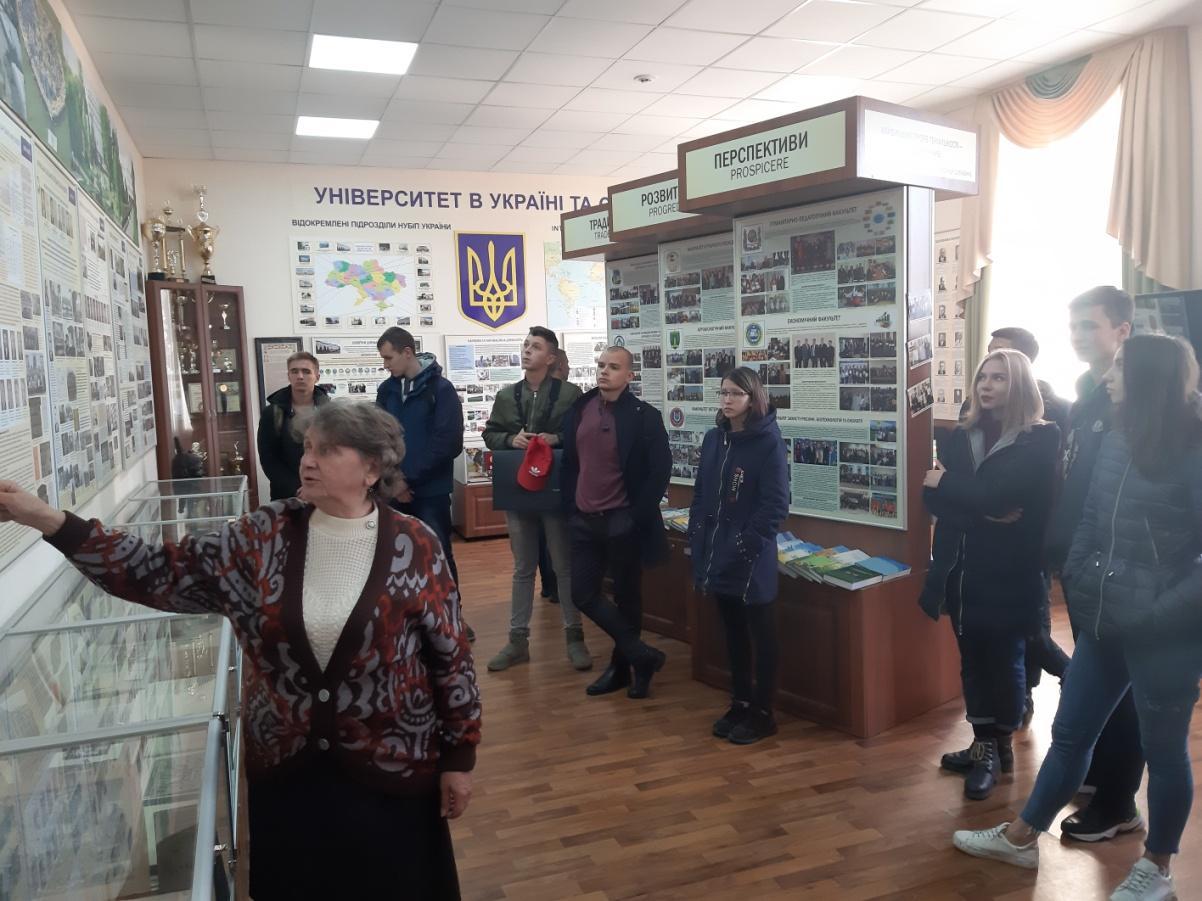 P:\На сайт НУБіП України\Музей нубіп\20191030_152741.jpg