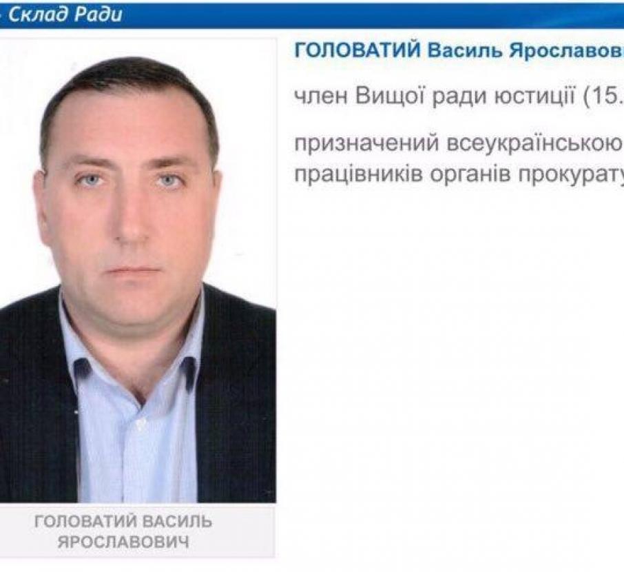 Суддя Василь Головатий