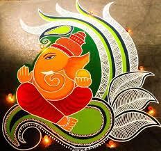 Detailed Rangoli Design For Ganesh Chaturthi