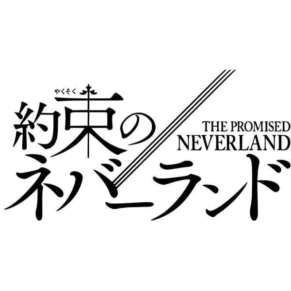 famous-anime-logo-of-the-promised-neverland