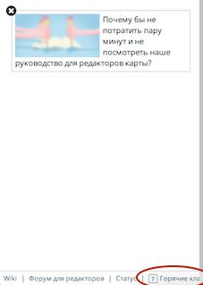 Скриншот 2014-12-21 20.57.24.png