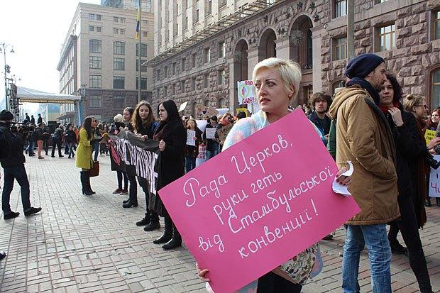 Ніна Потарська на жіночому марші, 8 березня 2017