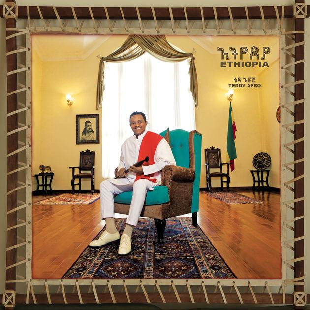 Image result for ethiopia teddy afro