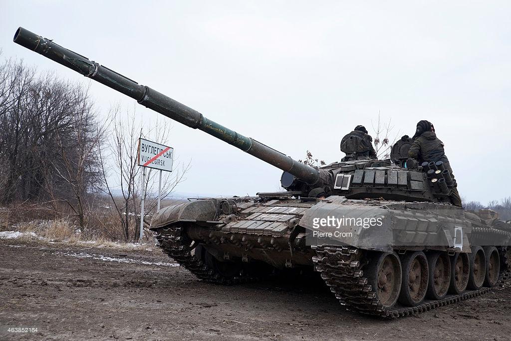 VUGLEGIRSK , UKRAINE - FEBRUARY 19