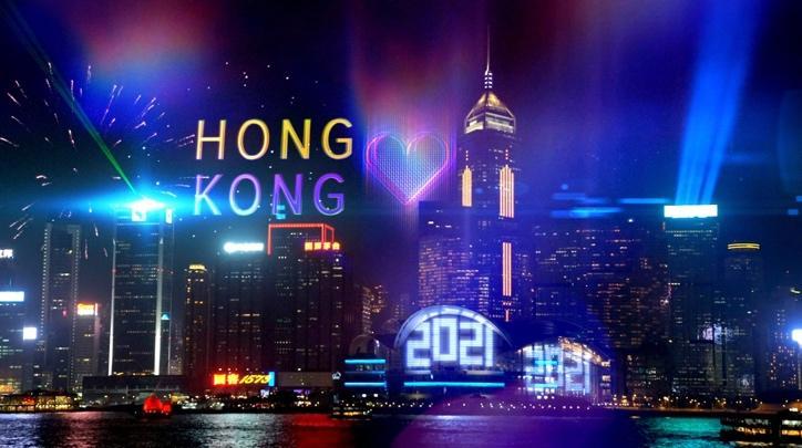 Đón năm mới mùa dịch: Lễ hội đếm ngược của Hồng Kông được tổ chức trực tuyến - Ảnh 2