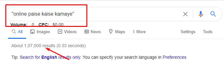 Google Dorks Kya hai