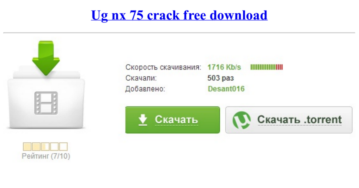 crack nx 10 - crack nx 10