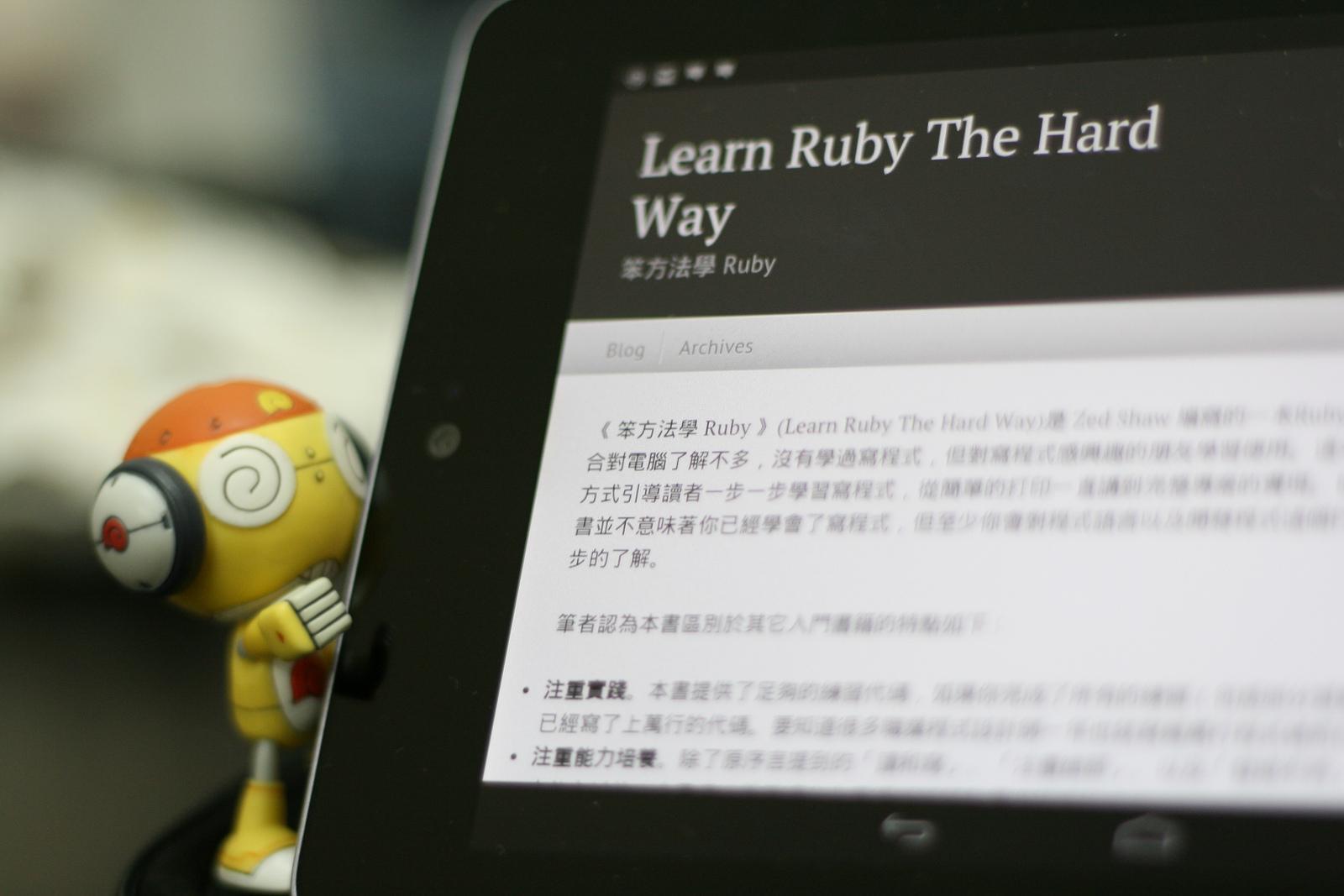 Learn C the hard way · GitHub