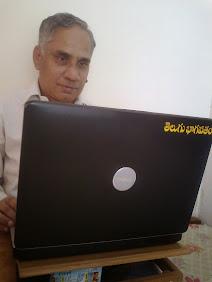 Telugu Bhagabvatam