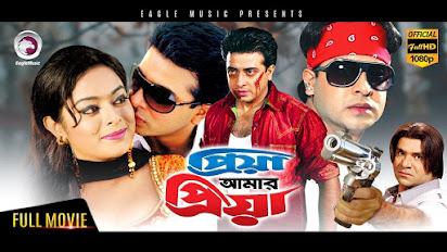 Oh priya priya full video song ishq movie nitin nithya menon anup.