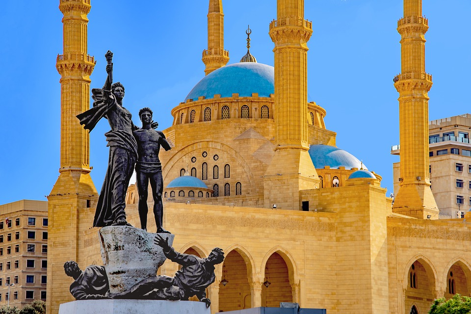 Blue Mosque, Lebanon