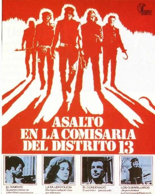 Asalto a la comisaria del distrito 13 (1976, John Carpenter)