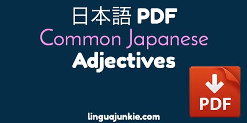 Japanese adjectives list PDF