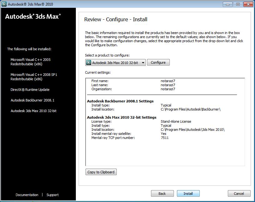 download autodesk 3ds max 2010 portable