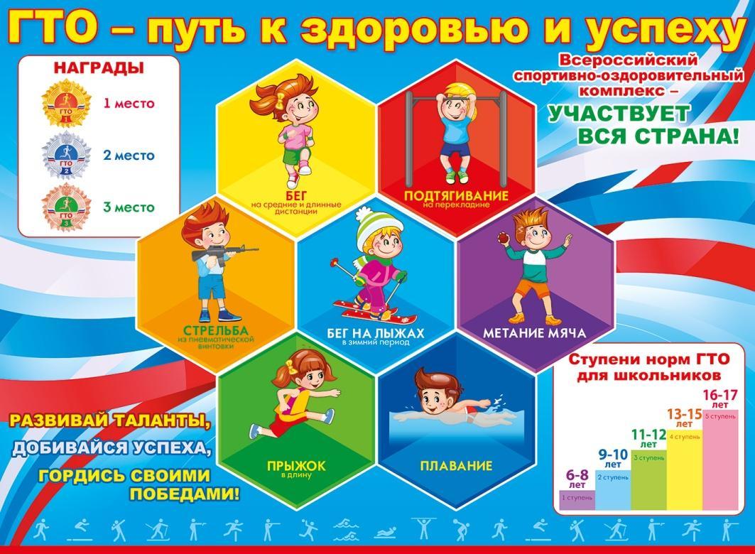 http://mbdou42.ucoz.ru/dokumenty/2014/otnet/28664045.jpg