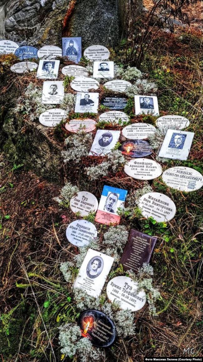 Именные таблички жертв репрессий, Сандармох, 2019