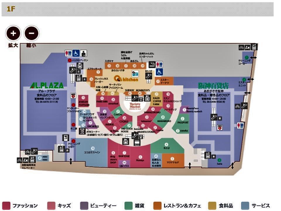 Q02.【あまがさき】1階フロアガイド 170225版.jpg