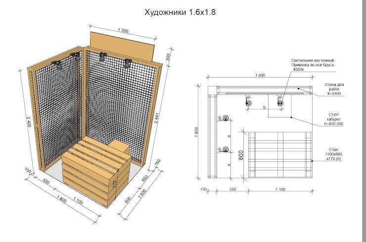 Стенд с металлической сварной сеткой, деревянный стол и стул