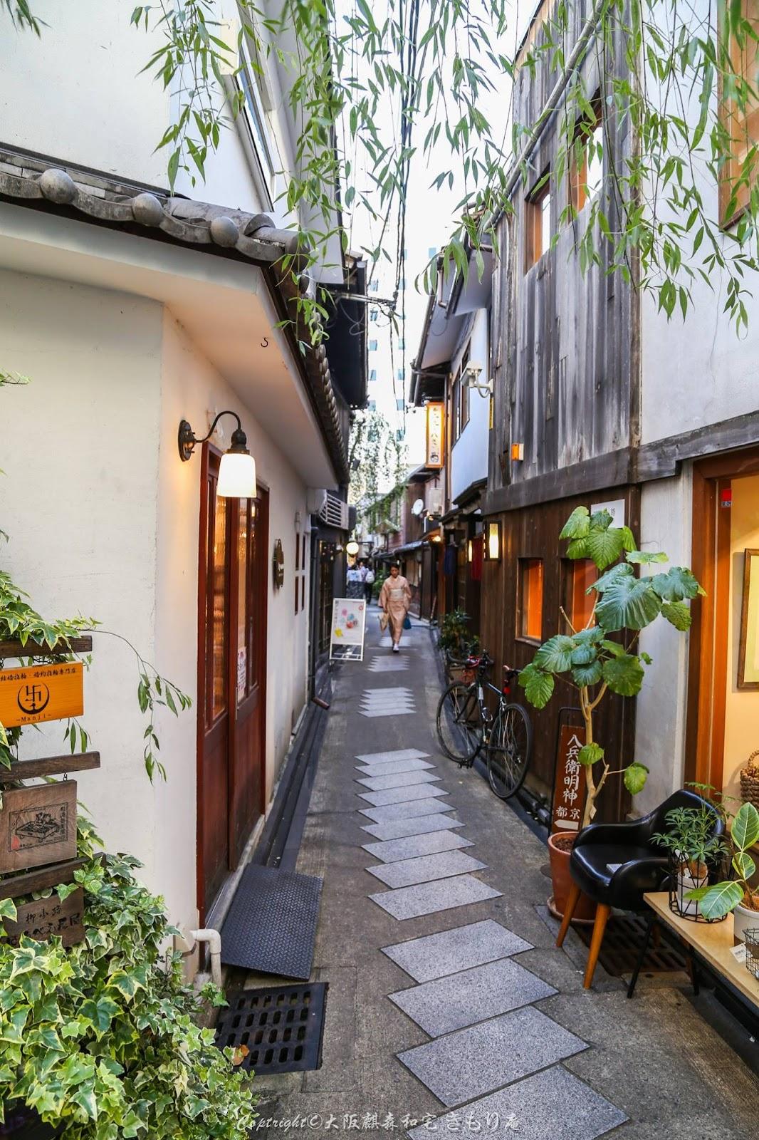 京都柳小路