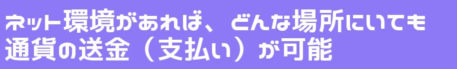 freefont_logo_nicokaku_v1 (1).png