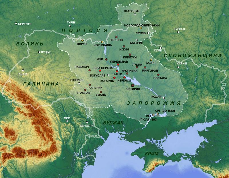 Гетьманщина 1649–1654 років на тлі сучасних кордонів України