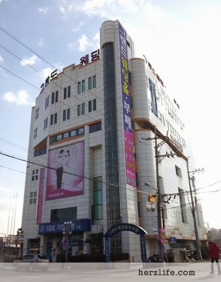 IBK Icheon Branch