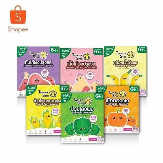 1. Twinkle Star อาหารผง Freeze Dry สำหรับเด็ก