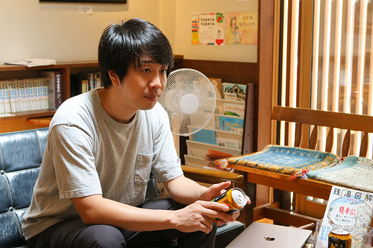 小杉湯の三代目、平松佑介さんにインタビュー