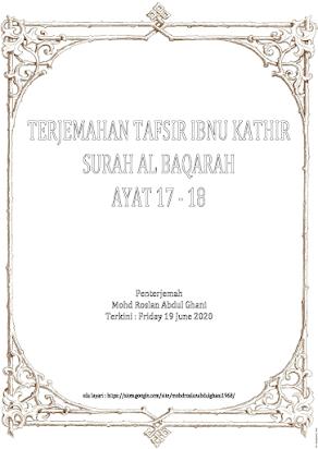 0017 سورة البقرة آية 17 Mohd Roslan Bin Abdul Ghani