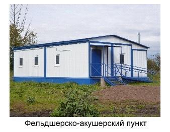 C:\Users\Юля\Pictures\Бараит\56.jpg