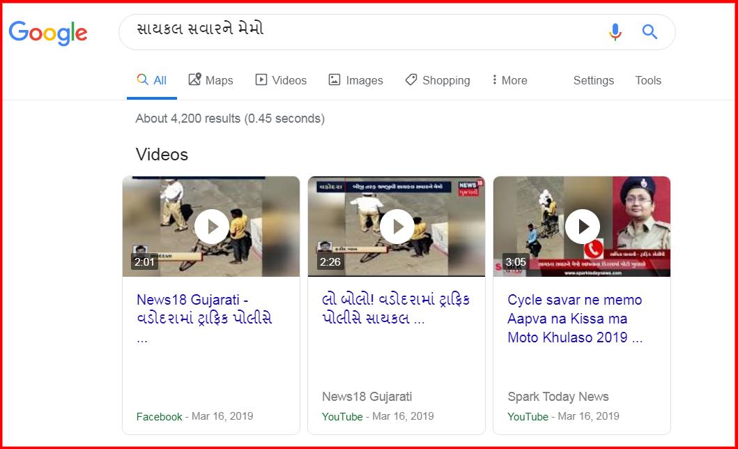 screenshot-www.google.com-2019.09.18-13_27_39.png