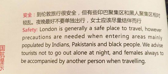 The excerpt from the magazine. Photo credit: Twitter: @KTHopkins