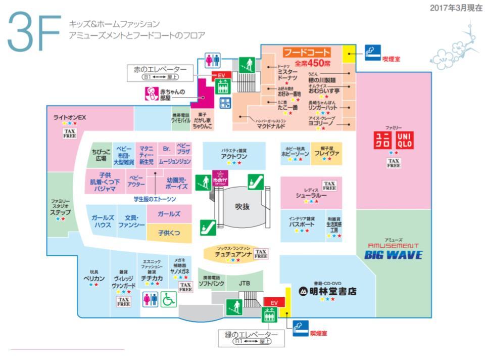 y017.【ゆめタウン別府】3Fフロアガイド170501版.jpg