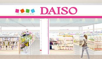 mozo-daiso.jpg