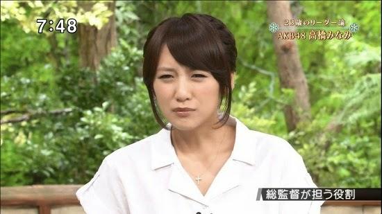 (TV-Variety)(720p) 高橋みなみ – サワコの朝 140816