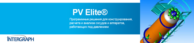 Intergraph® PV Elite®