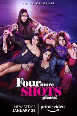 Four More Shots Please! - Wikipedia