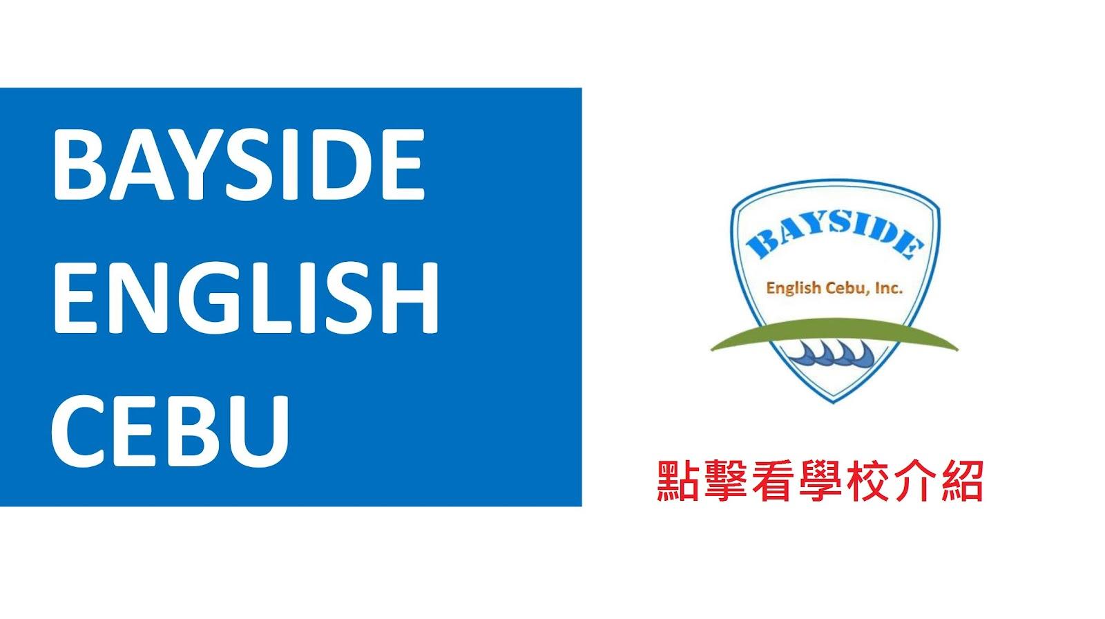 Bayside SCHOOL.jpg