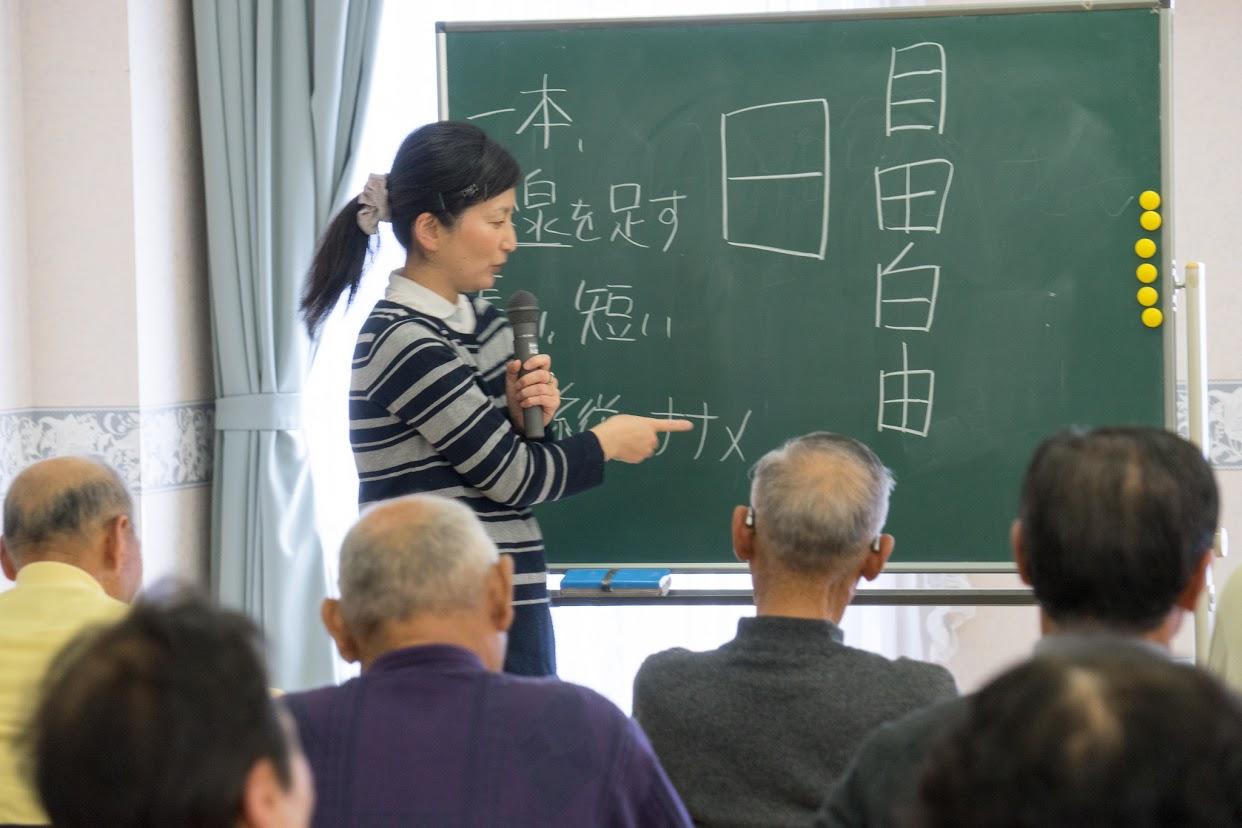 脳トレ:「に一本線を足して、漢字を考える