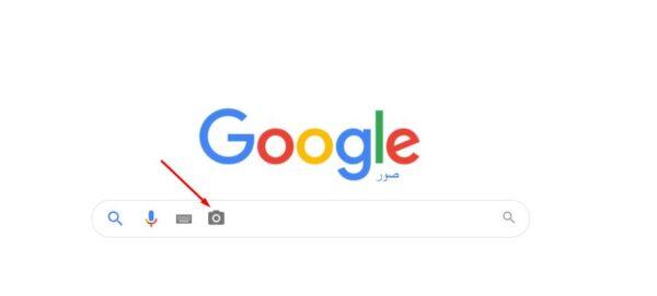 كيف ابحث عن فيلم لا اعرف اسمه من خلال جوجل ٢