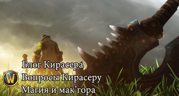 makgora.jpg