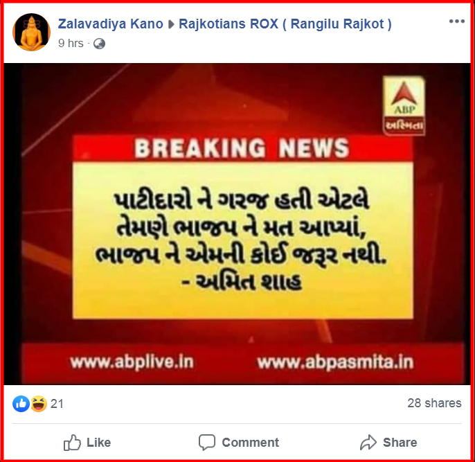 screenshot-www.facebook.com-2019.11.13-17_39_18.png