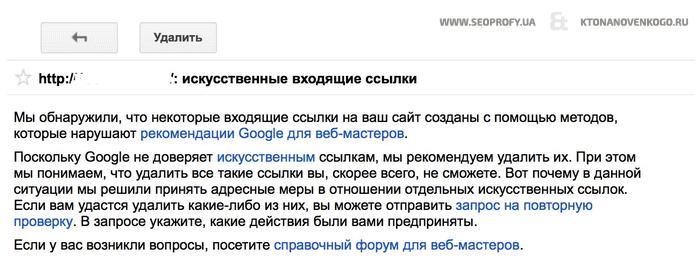 http://ktonanovenkogo.ru/image/google-filters4.png