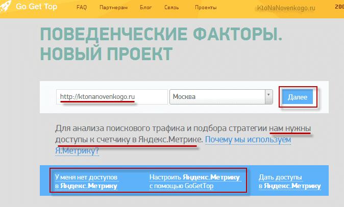 http://ktonanovenkogo.ru/image/06-08-201416-49-55.png